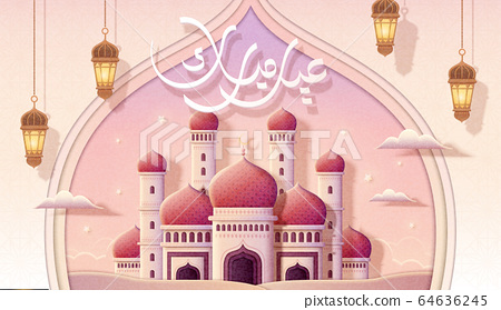 Eid mubarak calligraphy banner 64636245