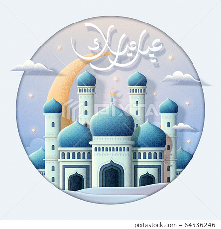 Eid mubarak calligraphy design 64636246