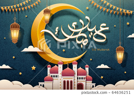 Eid Mubarak calligraphy with mosque 64636251