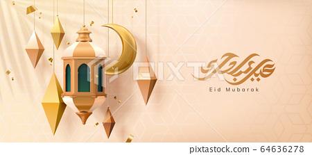 Ramadan celebration banner 64636278