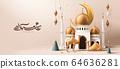 Ramadan celebration banner 64636281