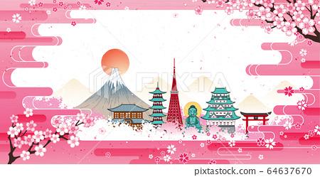 Traveling to Japan banner design 64637670