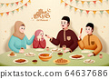 Muslim family having iftar food 64637686