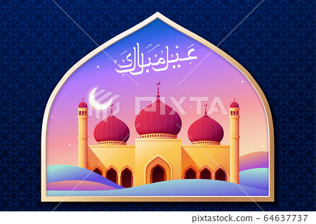 Mosque in window with calligraphy 64637737