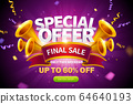 Final sale pop up ads with trumpet 64640193