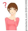 女性的面部表情有疑问吗? 64641006