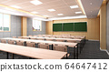 simple empty classroom in school 3d render image 64647412