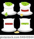 Sacks with natural food 64649944