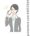 一個微笑的女人 64653564