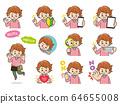 미용사의 여성 변형 초보자 마크 스마트 폰 태블릿 돋보기 신용 카드 64655008