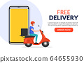 Free delivery boy phone service. Delivery man food or pizza motorcycle service, online order courier 64655930