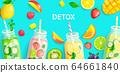 Bright Detox background. 64661840