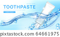 Toothpaste tube in water splash promo poster 64661975