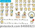 金色仓鼠字符集 64666923