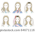 Illustration of a woman doing hair care 64671116
