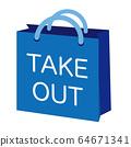 外賣袋 64671341