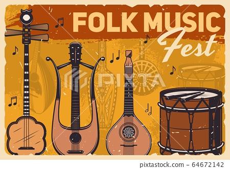 Vintage poster, folk music instruments fest 64672142