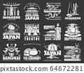 Japanese culture, Japan travel landmarks icons 64672281