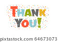 Thank You Colorful Letters background banner 64673073
