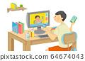 參加網上酒會的人的物質插圖(無縫) 64674043