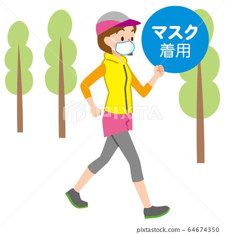 戴著面具和行走的女人 64674350