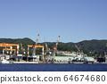 長崎造船廠的風景 64674680