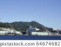 長崎造船廠的風景 64674682