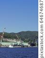 長崎造船廠的風景 64674687