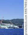 長崎造船廠的風景 64674691