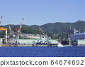長崎造船廠的風景 64674692