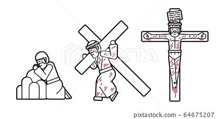 Jesus pray and crucifix icon cartoon graphic vector 64675207