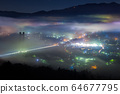 Seven colors of sea of clouds at night 64677795