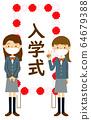 蒙面的中學和高中入學典禮兩個女人和招牌全身 64679388