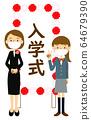 面具高中入學典禮女孩和母親和招牌全身 64679390