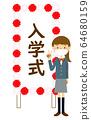 面具初高中入學儀式女馬尾和招牌全身 64680159