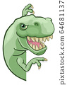 Dinosaur T Rex Peeking and Pointing Sign Cartoon 64681137