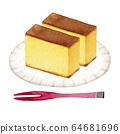 Castella Japanese sweets watercolor illustration 64681696
