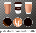 Realistic blank coffee cup  64686487