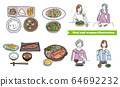 Woman eating Japanese illustration set 64692232