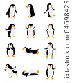 Set of little penguins in different poses. Funny animals isolated on white background. Cartoon characters vector illustration 64698425