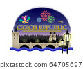 Logo of Church of Our Lady before Tyn and Charles Bridge in Prague at night with fireworks and fancy masks from Masopust Carnival 64705697