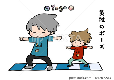 Yoga Pose For Parents And Children Transparent Stock Illustration 64707283 Pixta