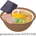 Image illustration of miso ramen 64707348