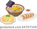 Image illustration of ramen, gyoza and fried rice 64707349