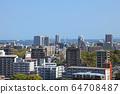2020.4福岡市風景名城博多福岡市風景名城福岡市遠景城市風貌2020年福岡市 64708487
