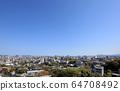 2020.4福岡市風景名城博多福岡市風景名城福岡市遠景城市風貌2020年福岡市 64708492