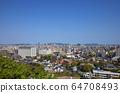 2020.4福岡市風景名城博多福岡市風景名城福岡市遠景城市風貌2020年福岡市 64708493