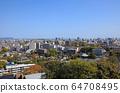 2020.4福岡市風景名城博多福岡市風景名城福岡市遠景城市風貌2020年福岡市 64708495