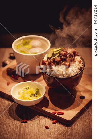 台灣滷肉飯 64718214
