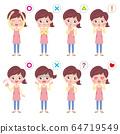 cute type nursery teacher_answer 64719549